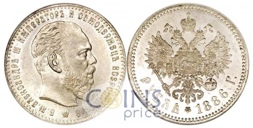 russia/1-rubl-1886-ag-4792