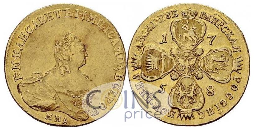 russia/10-rubles-1758-mmd-bs-793