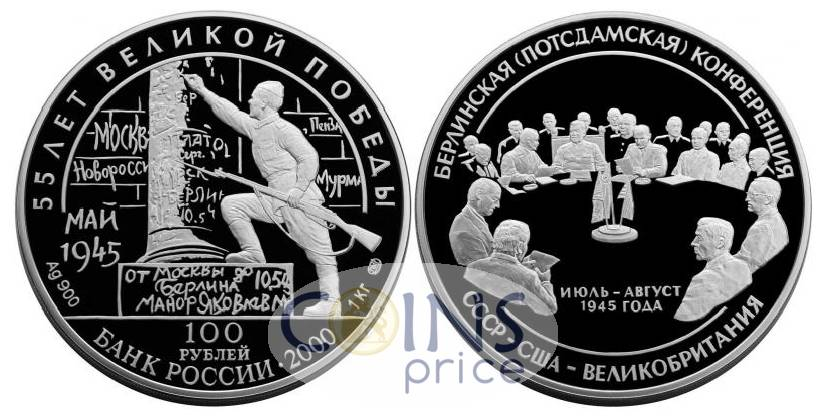 russia_new/100-rubles-2000-spmd-8302