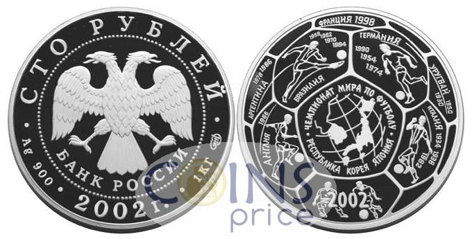 russia_new/100-rubles-2002-spmd-8230