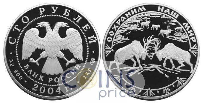 russia_new/100-rubles-2004-spmd-8135