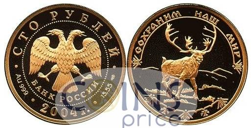 russia_new/100-rubles-2004-spmd-8136