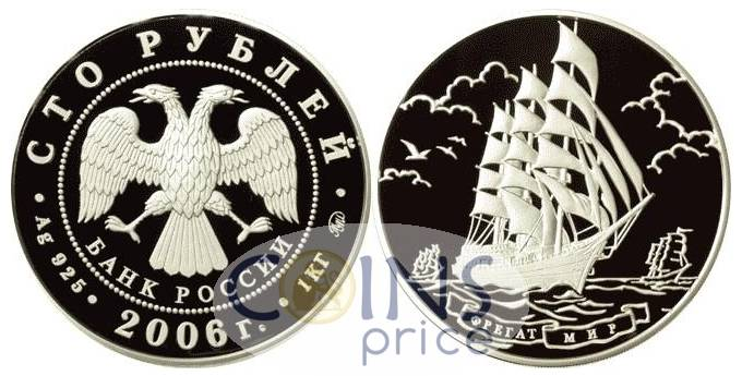 russia_new/100-rubles-2006-mmd-8042