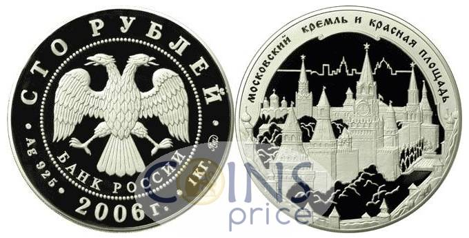 russia_new/100-rubles-2006-mmd-8043