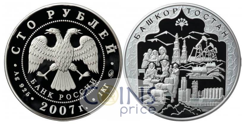 russia_new/100-rubles-2007-mmd-8001