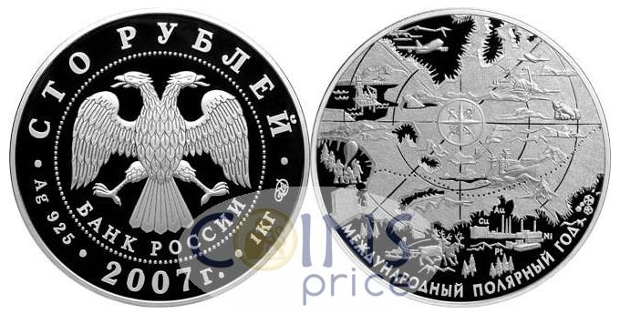 russia_new/100-rubles-2007-spmd-8005