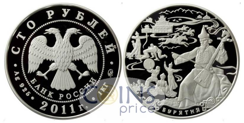 russia_new/100-rubles-2011-mmd-7807