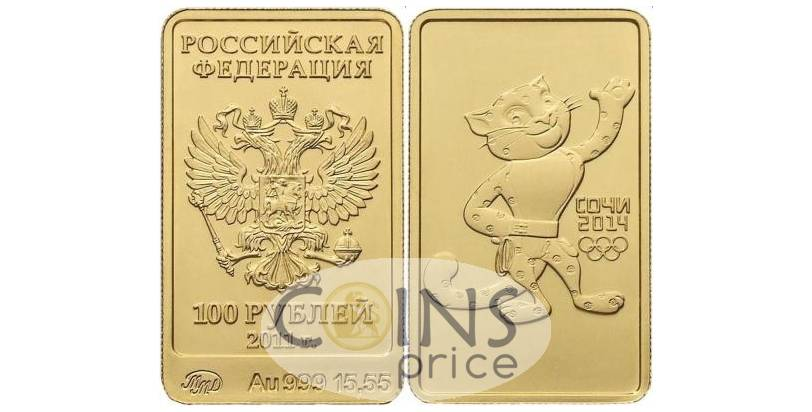 russia_new/100-rubles-2011-spmd-7810