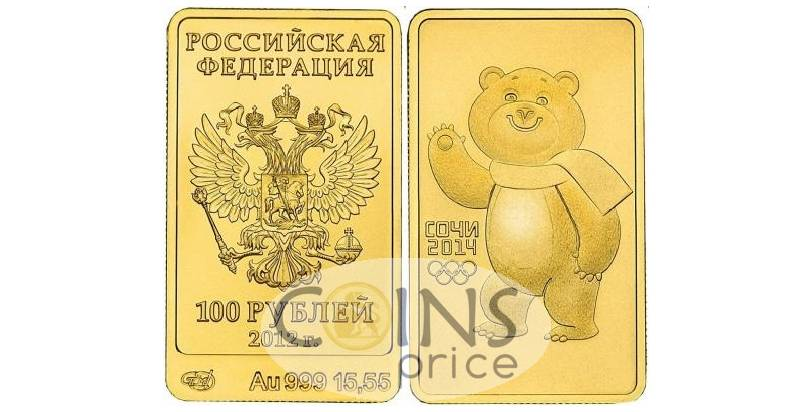 russia_new/100-rubles-2012-mmd-7740