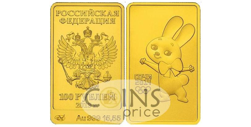 russia_new/100-rubles-2013-mmd-7684