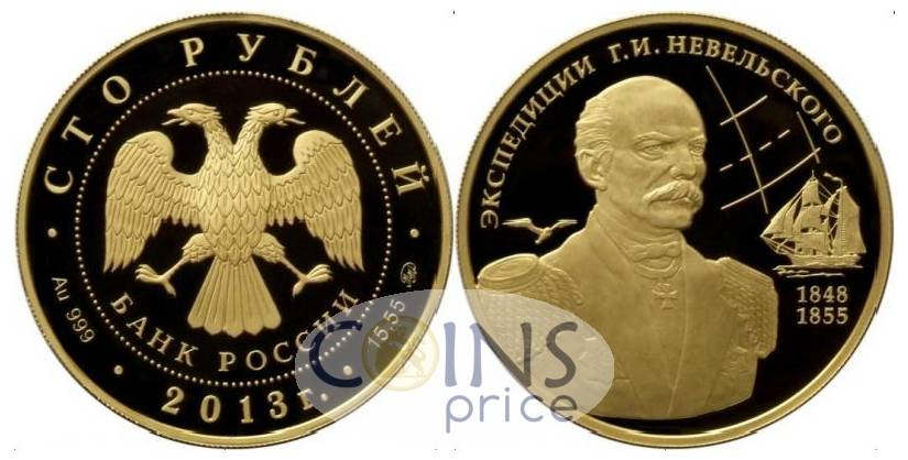 russia_new/100-rubles-2013-mmd-7685
