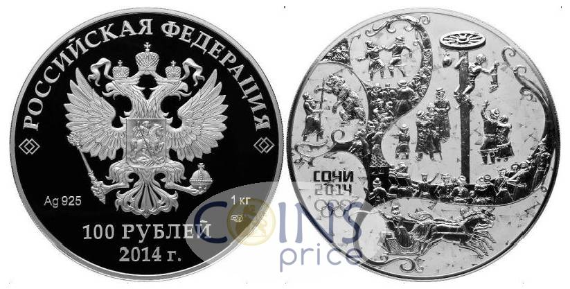 russia_new/100-rubles-2014-spmd-7604