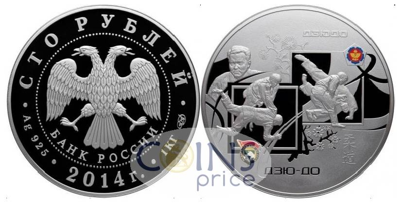 russia_new/100-rubles-2014-spmd-7605