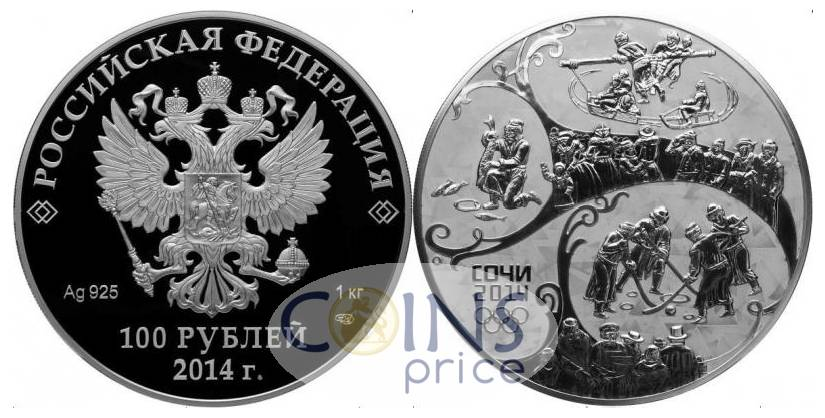 russia_new/100-rubles-2014-spmd-7607