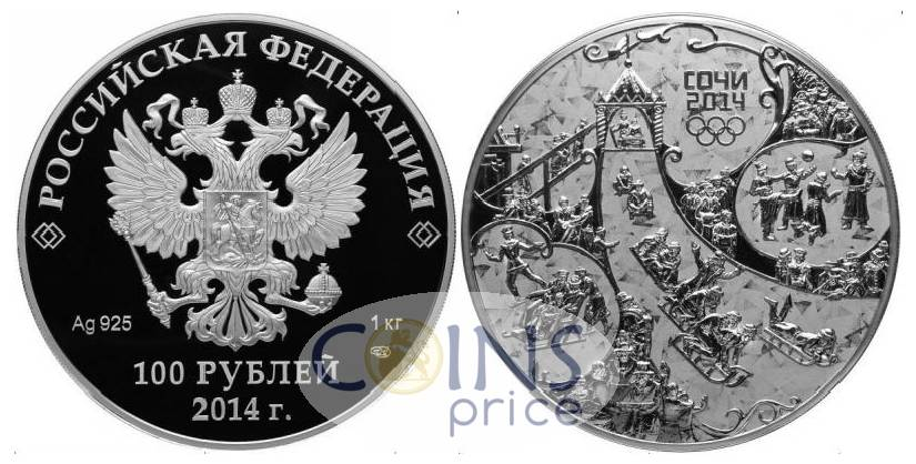 russia_new/100-rubles-2014-spmd-7608