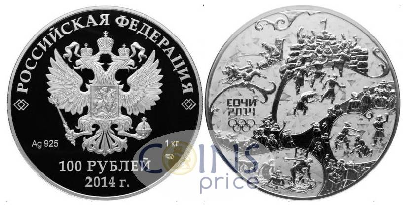 russia_new/100-rubles-2014-spmd-7610