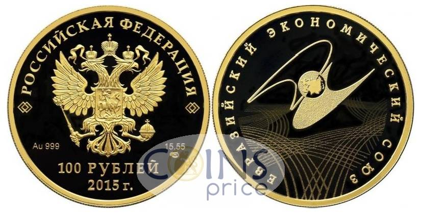 russia_new/100-rubles-2015-spmd-7523