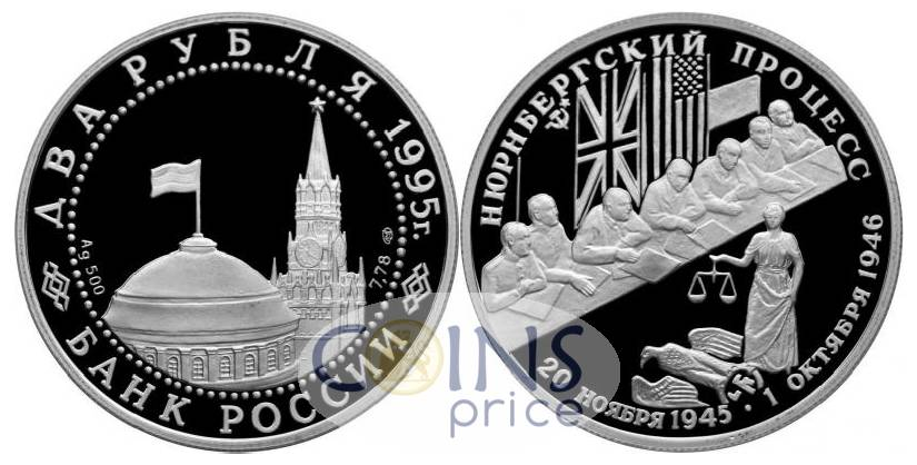 russia_new/2-rubles-1995-lmd-8519