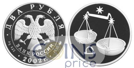 russia_new/2-rubles-2002-mmd-8256