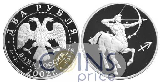 russia_new/2-rubles-2002-spmd-8260
