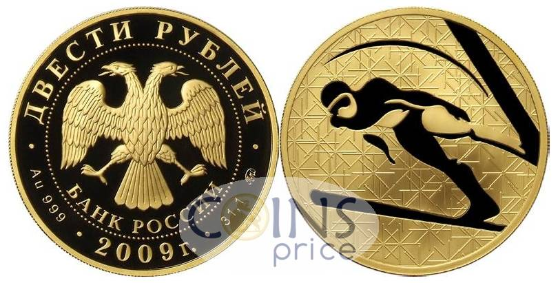 russia_new/200-rubles-2009-mmd-7908