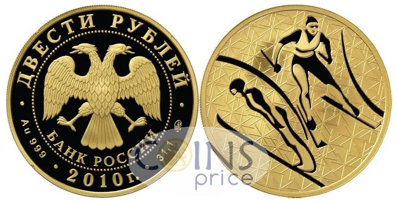russia_new/200-rubles-2010-mmd-7849