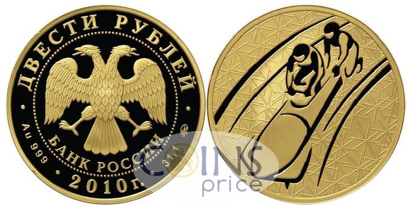 russia_new/200-rubles-2010-mmd-7851
