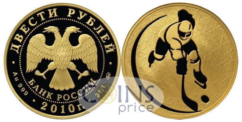russia_new/200-rubles-2010-mmd-7853