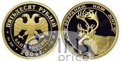 russia_new/50-rubles-2004-mmd-8141