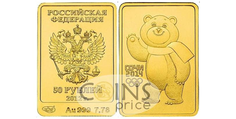 russia_new/50-rubles-2012-mmd-7749